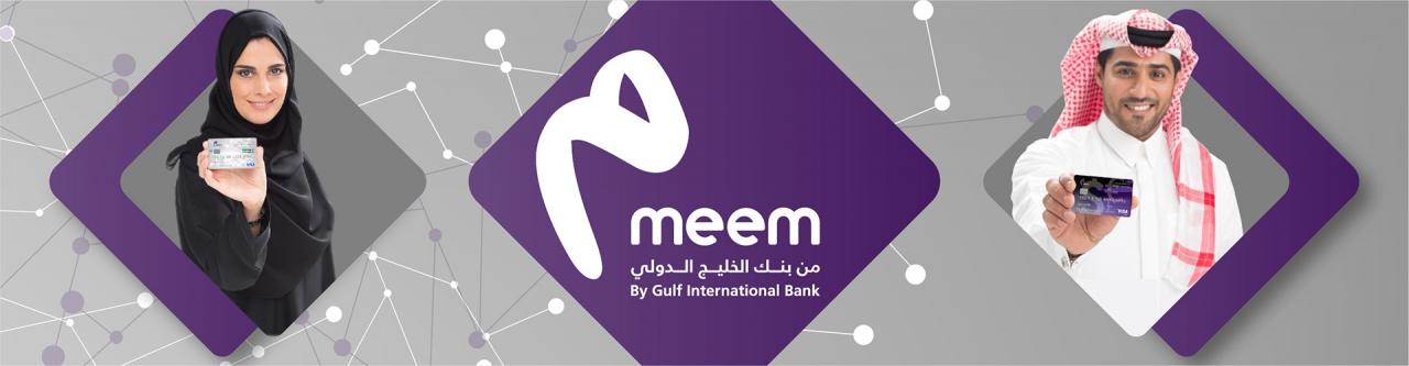 About Meem | Gulf International Bank